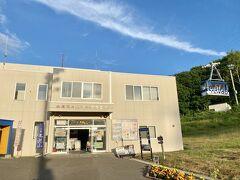 小樽天狗山ロープウェイ山麓駅  12分間隔で約4分の乗車  往復1,400円
