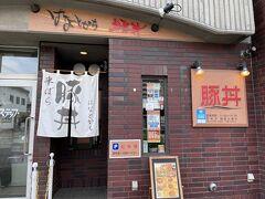 8/8 北海道旅行2日目。せっかく帯広に来たのだから豚丼が食べたい。駅近くの「はなとかち」に行ってみました。