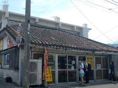 「小夜子の店」サーターアンダギーの名店です。ホテルからお店まで、歩くには距離があったので、タクシーを利用しました。ちなみに、ベッセルホテル前には、いつもタクシーが停まってます。