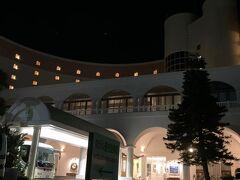 ANAホリデイインリゾート宮崎。 1泊目に宿泊しました。