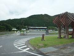 道の駅津山。