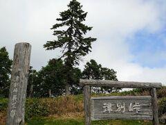 【津別峠展望所】  絶景巡り⑤は、「津別峠展望所」です(^^)  「屈斜路湖」湖畔を時計回りに走り、和琴半島を越えた辺りに、登りの道路がありますね(..)