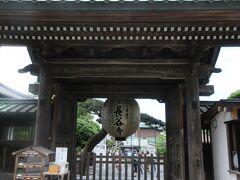 着きました。長谷寺の山門です。