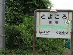2021.07.24 釧路ゆき普通列車車内 各駅を拾ってゆくが、乗降客は0。