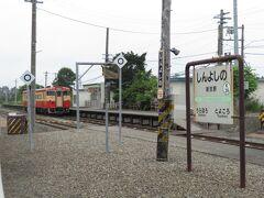 2021.07.24 釧路ゆき普通列車車内 新吉野に到着。おぉ!