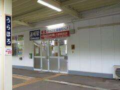 2021.07.24 釧路ゆき普通列車車内 一応特急停車駅の浦幌。