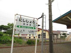 2021.07.24 釧路ゆき普通列車車内 当駅を出ると心なしか駅間距離が短くなり、いよいよ釧路都市圏だ。