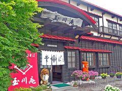 釧路郊外の玉川庵に到着。 以前にミシュランの一つ星を獲得したお蕎麦屋さん。