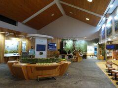 層雲峡温泉に戻り、ビジターセンターに立ち寄ってみました。