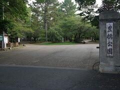 ●豊橋公園  駅から散策しながら歩いて約20分。 豊橋公園に到着です。 この中に吉田城跡があります。