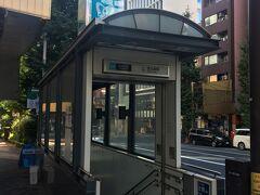 恵比寿駅に到着!