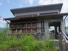 ●JR三河東郷駅  名前から連想して、東郷町にあるのかな???と思ってたのですが、新城市内にあります。紛らわしいですね(笑)。 この駅の開業は、1900年。 豊川鉄道、川路駅として営業を開始しました。 現在の駅名になったのは、1943年のことです。