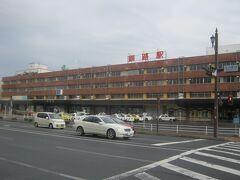 で、釧路駅へ。