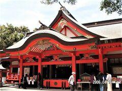 """青島神社拝殿  """"奉祀の年代は、明らかではないが平安朝の国司巡視記「日向土産」の中に「嵯峨天皇の御宇奉崇青島大明神」と記されてあって(約千二百年前)、・・・"""" と案内されています。"""