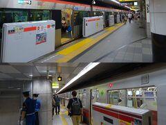 大門駅で乗り換え。 9時24分発、都営大江戸線六本木経由(光が丘行)で都庁前駅へ。