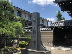 八木邸から少し歩くと壬生寺が見えてきます。壬生寺は新選組の武芸の訓練場として使われいたので、中に入ると想像よりも広く、驚きました。