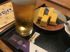 夕ご飯  お寿司屋さんへ🍣  「こい勢」