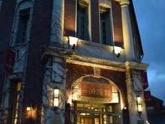 日本銀行旧小樽支店を見学したら時間は16時半頃。  そして、小樽の観光はこの時期だからか、元々なのか16時で閉まってしまう。 さて、どうしようか…。  とりあえずお土産でも見るかと思い小樽浪漫館へ。 コチラもかつては銀行だった建物らしい。  日が暮れるのも結構早い。
