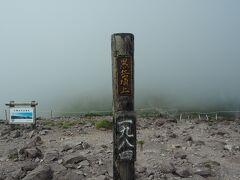 黒岳山頂には8時50分到着。標高1984m。花を見ながらだったので約2時間という超スローペース。