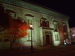 旧三井銀行 小樽支店