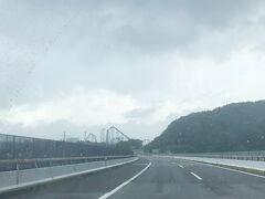 おぉ~あれは富士急ハイランド! それにしてもすごい重い空