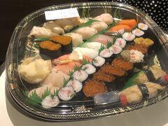 夕飯は回転寿司のテイクアウトです。 事前にお店に電話して、待つことなく商品を受け取ることができました。