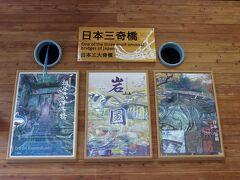 高知を出てから、https://4travel.jp/travelogue/11707257 香川に抜ける途中のお話です。  私の希望で、高速を降りて、徳島県の祖谷渓谷へ。  そう、この日本三奇橋のひとつ「祖谷のかずら橋」にきたかったのです。