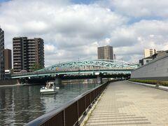 水戸街道の千住大橋が見えてきた。