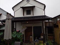 前回寄った「蔵カフェ 草風庵」今日は休みでした。
