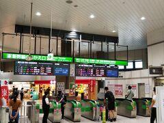 今度は新幹線専用の改札を通ります。  私はスマホのSuicaをタッチして、チケットレスで通過☆