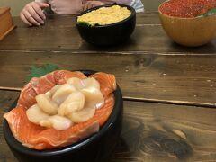 二日目 朝から海鮮丼をいただきました。 朝ということもあり、お店は私たちだけでした。 うに丼絶品です!どれも本当に美味しかったです!!