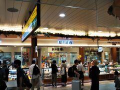 「駅弁屋 匠」で駅弁をゲット☆ あとから新幹線の車内で食べます。笑