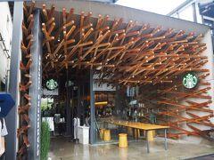 今や観光名所「スターバックスコーヒー太宰府天満宮表参道店」 設計はあの隈研吾氏、国立競技場を設計した方です 木を使うのがとてもお好きなようです  一昨日、門司港駅でスタバをしてますので、今回は外から見るだけにします