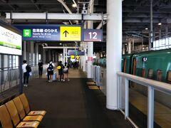 新函館北斗駅に到着☆  新青森からは3割くらいの乗車率だったので、すいていました。 まさに密を避けつつ、JRに貢献しつつ。笑