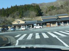 道の駅ひらふく  兵庫県で一番西にある 道の駅  そして 因幡街道の宿場町です