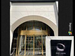 5分ほどでフォションホテル京都に到着。  フォションは言わずと知れた1886年の創業のパリの高級食料品店そのそのフォションが手掛けるホテルとしては日本初はもちろん、世界でもパリに続き2軒目です☆  ★FAUCHON HOTEL KYOTO  https://hotelfauchonkyoto.com/