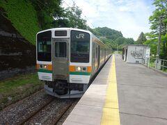 【その2】からのつづき  高崎から吾妻線直通の電車に乗ってやってきた、終点大前駅。 1日下り4本、上り5本の電車しかない終着駅。 ここまで来たのは2回目。そもそもすっごい久しぶり。 周辺を歩き回っていた。