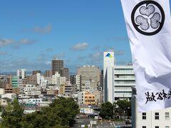 浜松城 高台に位置するため、浜松市街地が見渡せました(^_-)-☆