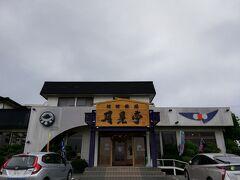 到着しました。 相撲茶屋という名前なのでちゃんこ鍋もありましたが、 定食や一品料理もかなり多かったです。