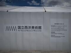 上野-2 国立科学博物館への道   32/  10