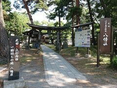 長野市へ向かう前に来たかった、川中島合戦場です。  神社と広い公園になっていましたよ。 朝一なので駐車場も境内もガラガラです。
