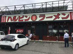 午後1時、諏訪南ICで降りて出口正面のこの店へ。