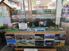 一気に仙台まで向かいます。 鈍行なので4時間近く掛かります。 関東民からすると盛岡から仙台は近い様に思いますが結構遠いですね。  乗り継いだ一関駅で模型の写真を撮りました。