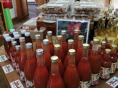中津川市加子母の特産品はトマト。 「道の駅 加子母」のトマトジュース、こちらは見るからに濃厚。