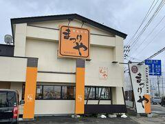 昼食は地元の回転寿司店「まつりや」。釧路や十勝を中心にチェーン展開しています。