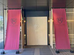 ザ ロイヤルパークホテル 京都梅小路 https://www.the-royalpark.jp/the/kyotoumekoji/  今年の3月に開業したばかり。 ここのランチブッフェの方がイオリのカフェよりコスパ良さげでした(笑)  せっかくホテルが3つもオープンしたことだし、早くコロナが収束して梅小路エリアが賑わうと良いですね。 関連旅行記:『京の食べある記 番外編 梅小路周辺庶民派グルメ』 https://4travel.jp/travelogue/11698621
