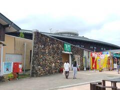 途中昨日も寄った 道の駅にも立ち寄りました さて今日は スポーツクラブも休みだし 何処に行こうかな  すると 突然海が見たくなったため 東松島方面に 目的地を決定します