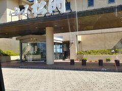 車を仙台方面に進めて 松島に着きます 今度泊まるホテルの検討を 更にします ここは 壮観 一の坊 の隣のパレス松州(まつしま) ここも評判いいんだよね 高いけど、、、