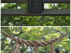 せっかく 「天狗山」に来たのだから 天狗を見たい、という人は 天狗神社へgo!