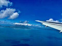 そして、そして鹿児島空港に降り立つ前には桜島が!!!!  おーーーー!!桜島ーーー!!! すごいすごい!働きマン、鹿児島初上陸です!